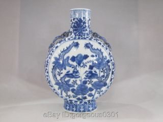 Excellent Chinese Blue&white Porcelain Vase photo