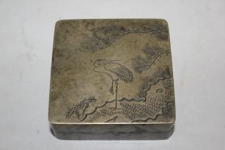 Rare Antique Chinese Crane Carved Copper Ink Box photo