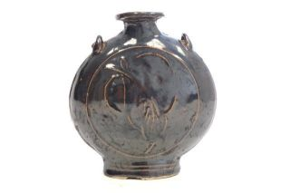 Antique Chinese Water Bottle Vase With