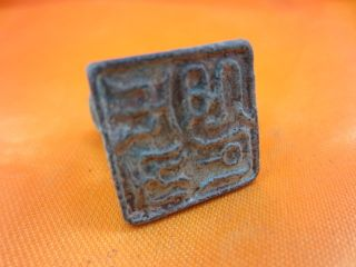 Collect Chinese Bronze Age Twelve Chinese Zodiac Cute Dragon Animal Seal E5 photo
