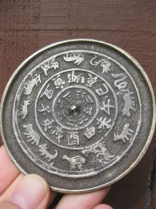 Authentic Antique Chinese Bronze Mirror,  - 12 Zodiac Signs & Bagua,  60 Mm photo