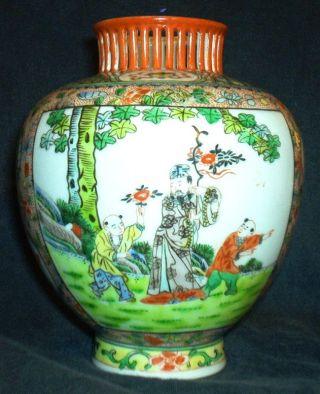 Chinese Vase photo