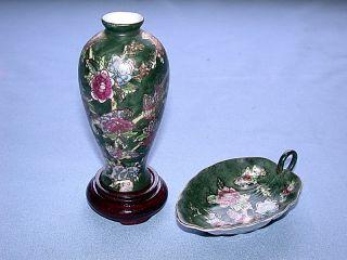 Matching Antique Chinese Vase & One Handle Leaf Dish photo