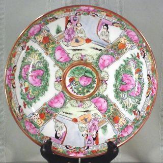 Da Qing Qianlong Rose Medallion 7 - 1/2