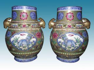 Unique Famille Rose Gilt Porcelain Flower Kylin Deer Ear Vases 8