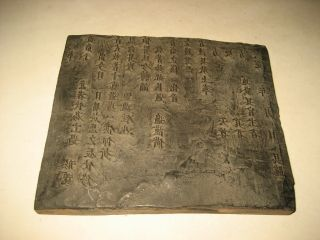 Exquisite Antique Chinese Wood Buddhist Printing Board photo