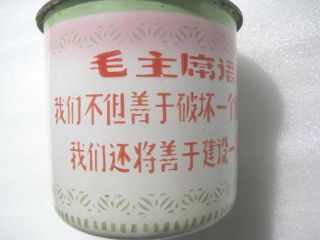 Antique Chinese Cultural Revolution Enamel Cup photo