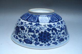 Blue & White Pomegranate Porcelain Bowl photo