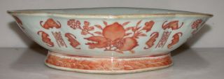 Antique Chinese Porcelain Bowl Decorated With Bats And Peaches In Iron Red photo
