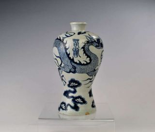 Chinese Blue And White Antique Porcelain Meiping Vase Dragons Design photo