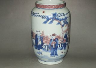 19th Century Kangxi Of Blue And White Youligong The Eight Immortals Party photo
