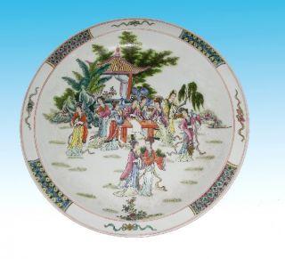 Fine Unique Famille Rose Porcelain Belle Landscape Plates 18.  5
