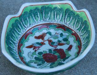 Vintage Asian Bowl photo