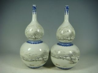Chinese Famille Rose Porcelain Vases photo