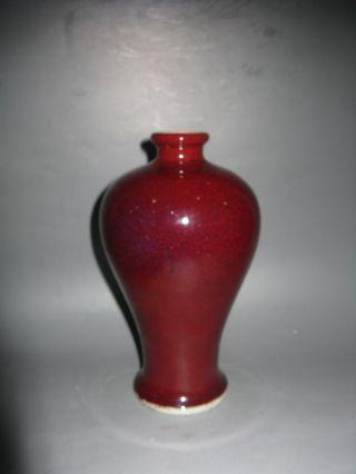 China Rare Noble Jun Porcelain Plum Vase photo