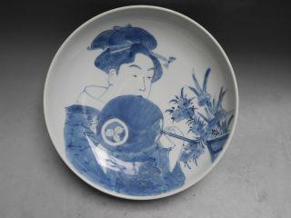 Chinese Blue & White Export Japanese Imari Porcelain Bowl photo