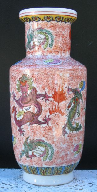The Beautifull Chinese Color Porcelain Dragon Vase photo