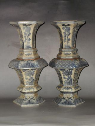 Pair Rare Chinese Blue&white Porcelain Vase With Flower photo