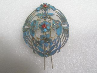 Antique Kingfisher Feathers Silver Gilt Hair Pin photo