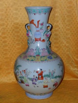Chinese Famille Rose Porcelain Children At Play Vase photo