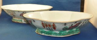 Two Chinese Porcelain Serving Bowls 19th Century photo