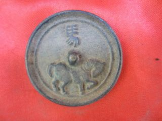 Chinese Bronze Collection Ancient Carving 12animals Horse Shape Mirrors D7 photo