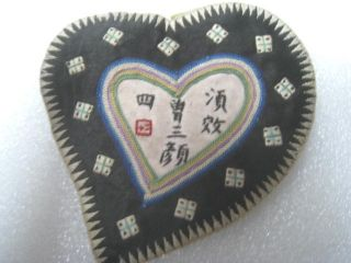Antique Chinese Special Embroidered Ear Bag photo