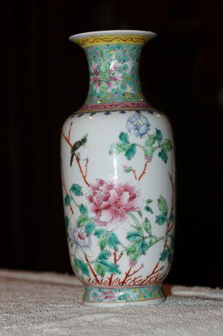 Item 1164 Antique Chinese Famille Rose Porcelain Vase 1 Republic Period photo