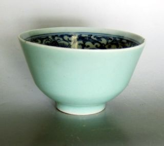 Qing Jiaqing.  Monochrome Green/blue And White Bowl photo