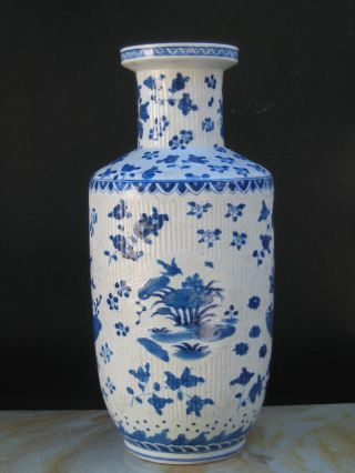 The Chinese Strip Blue And White Porcelain Vase photo