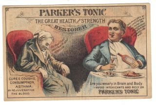 Antique Parker ' S Tonic Quack Medicine Trade Card - Cures Consumption photo