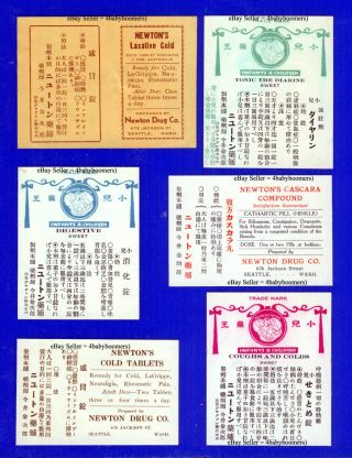 6 Old ~ Japan Usa ~ Seattle Washington Drug Store Pharmacy Medicine Bottle Label photo