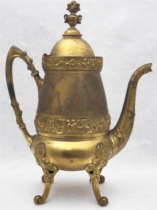 Antique Ornate Teapot Or Coffee Pot Dated 1876 Reed & Barton - Gold Plated? photo