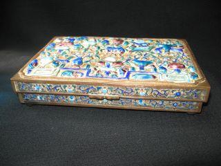 Colorful Enamel On Copper Box W/ Wood Interior photo