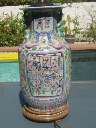 Fine 19thc Chinese Porcelain Vase Lamp photo