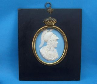 C1790s Wedgwood Jasperware Alexander The Great Portrait Cameo Medallion photo