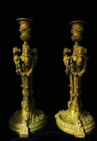 Pair Antique Ornate Bronze Figural Candle Holders Candlesticks - Neoclassical? photo