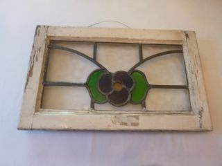 Antique Vintage Stained Glass Window photo