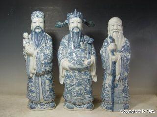 Set Three Chinese Blue White Porcelain Gods 20