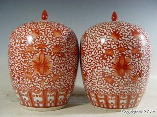 Pair Chinese Peach Bloom Porcelain Melon Jars 12