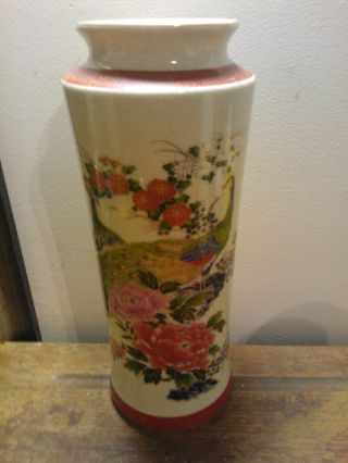 Watch Video Deceased Estate ~ Satsuma Ware Vase Peacocks & Chrysanthemum ~ Japan photo