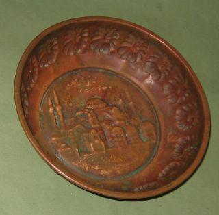 Turkish Hammam Bowl Copper Bowl Written In Ottoman Hagia Sophia Mosque photo