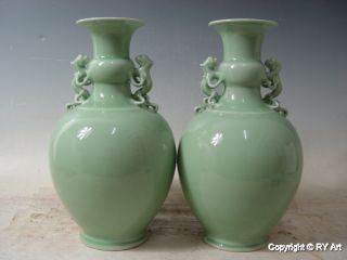 Pair Chinese Celadon Porcelain Vases 14