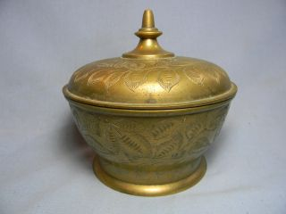 Brass Server Dish Bowl With Lid photo