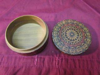 Rare Antique Carved Tunbridge Ware / Jewelry Box ~ Unusual Design photo