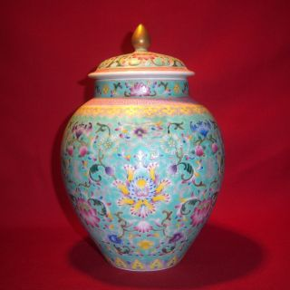 Chinese Porcelain Jar photo