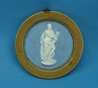 Framed C1800s Jasperware Classical Young Man Playing Lyre photo