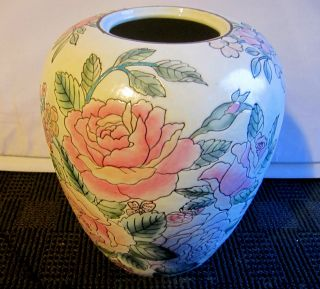 Decorative Vase Made In China.  Ceramic Rose Design,  Floral photo
