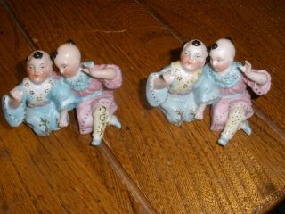 Pair Old Porcelain German Ernst Bohne Sohne Oriental Twin Boys Figurines Asian photo