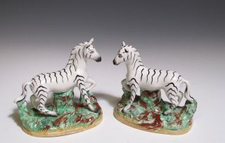 Antique Pair Staffordshire Zebra Figurines,  Figures,  England photo